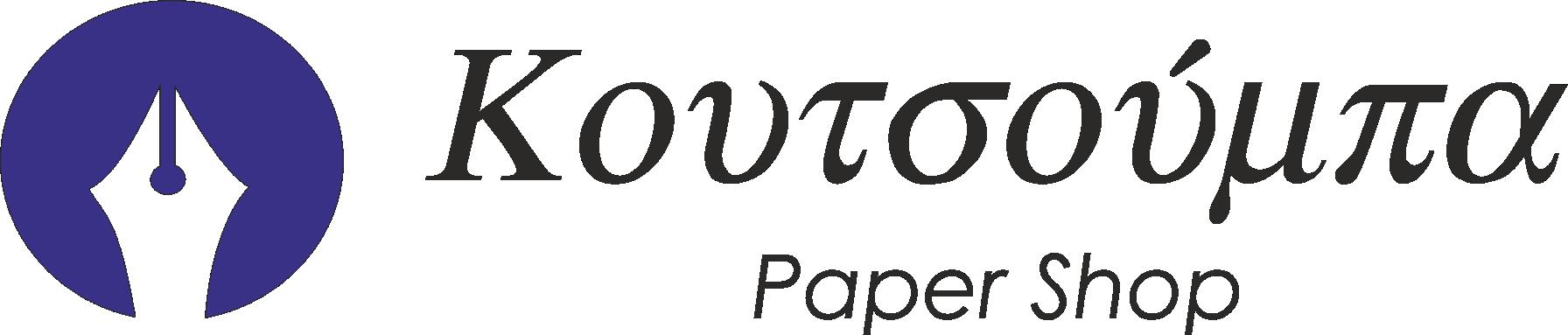 Koutsoumpa Paper - ΑΦΟΙ ΠΑΡΧΑΡΙΔΗ ΟΕ