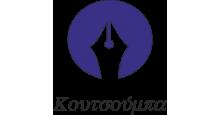 Koutsoumpa Paper
